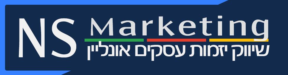 הבלוג של נאור שובל - שיווק יזמות ועסקים בדיגיטל